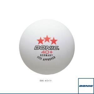 3スターボール40+/3個入(DL007)|sportsplaza