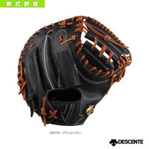 デサント 軟式野球グローブ  軟式キャッチャーミット(DBBPJG52) sportsplaza