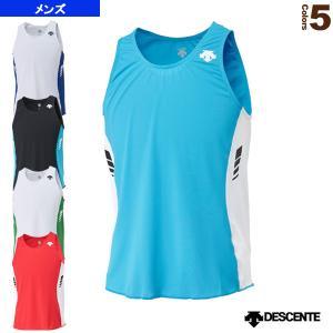 デサント 陸上ウェア(メンズ/ユニ)  ランニングシャツ/メンズ(DRN-4701)|sportsplaza