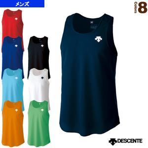 デサント 陸上ウェア(メンズ/ユニ)  ワンポイント ランニングシャツ/メンズ(DRN-4703)|sportsplaza