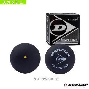 ダンロップ スカッシュボール  COMPETITION XT/1球(DA50030)