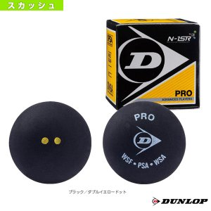 ダンロップ スカッシュボール  PRO XX/1球(DA50036)