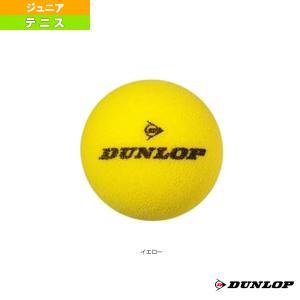 ダンロップ テニスジュニアグッズ  SPONGE HG 2/スポンジ HG 2/1個(ボール)