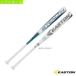 イーストン ソフトボールバット Stealth Speed/ステルス スピード/ソフトボール用バット/2号ゴムボール対応(SB18SY)