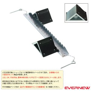 エバニュー 陸上設備・備品  平行連結式スタブロ ST/一般練習用/軽量コンパクトタイプ(EGA017)|sportsplaza