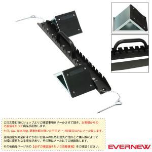 エバニュー 陸上設備・備品  平行連結式スタブロ DX/持ち手付(EGA018)|sportsplaza