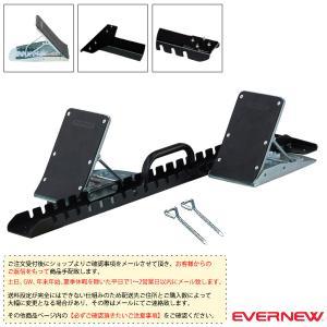 エバニュー 陸上設備・備品  [送料別途]平行連結式スタブロ J-17/持ち手付(EGA025)|sportsplaza