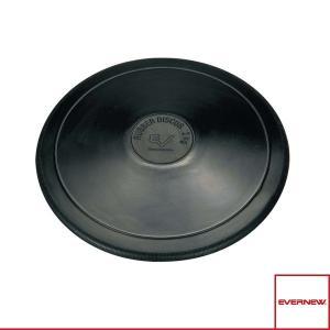 エバニュー 陸上設備・備品  ゴム円盤 2kg/一般男子用(EGB004)|sportsplaza