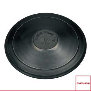エバニュー 陸上設備・備品  ゴム円盤 1kg/女子用(EGB006)|sportsplaza
