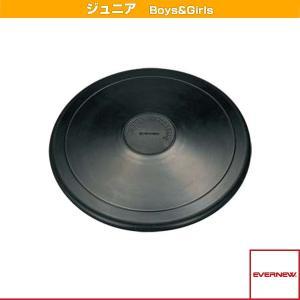 エバニュー 陸上設備・備品  ゴム円盤 1.75kg/ジュニア用(EGB023)|sportsplaza