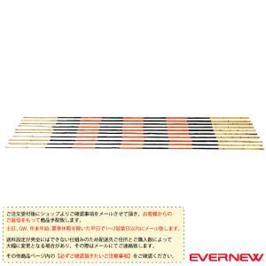 エバニュー 陸上設備・備品  [送料別途]竹バー/10本組(EGB030)|sportsplaza