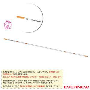 エバニュー 陸上設備・備品  [送料別途]クロスバー 4.5m検定/日本陸上競技連盟検定品(EGB122)|sportsplaza