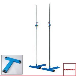 エバニュー 陸上設備・備品  [送料別途]走高跳スタンド T210ED(EGB158)|sportsplaza