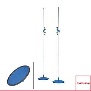 エバニュー 陸上設備・備品 [送料別途]走高跳スタンド 210ED(EGB160)|sportsplaza