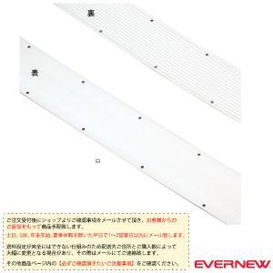 [送料別途]グランドテープ 50×50(EKA053)