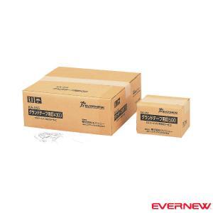 グランドテープ用釘 500(EKA054)