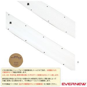 [エバニュー 運動場用品設備・備品][送料別途]グランドテープ 50×150(EKA173)|sportsplaza