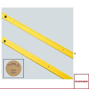 [送料別途]グランドテープ 20 カラー(EKA175)