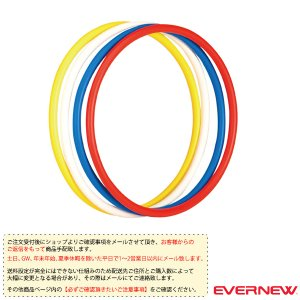 エバニュー 体操設備・備品  [送料別途]体操リングS/4色組(EKB194)|sportsplaza