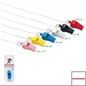 エバニュー 運動場用品設備・備品 プラエコー笛(EKB211)