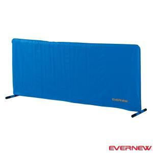 [エバニュー 卓球コート用品][送料別途]卓球フェンス S-200BL(EKD510)|sportsplaza