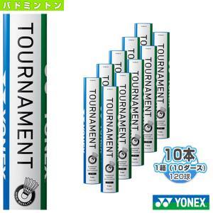 【受注生産】【送料無料】トーナメント(F-90)『1箱(10ダース・10本・120球入)』