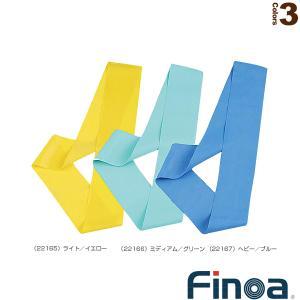 フィノア(Finoa) オールスポーツトレーニング用品  シェイプリング/フィットネス用リング/円周90cm(2216)|sportsplaza