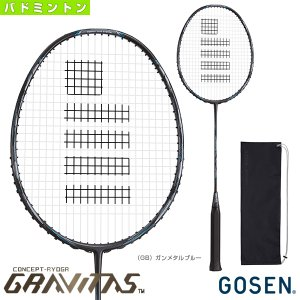ゴーセン バドミントンラケット  GRAVITAS 7.5 SR/グラビタス 7.5 SR(BGV75SR) sportsplaza