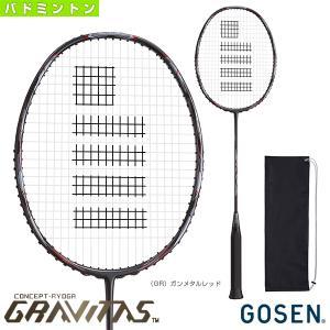 ゴーセン バドミントンラケット  GRAVITAS 8.5 SX/グラビタス 8.5 SX(BGV85SX) sportsplaza
