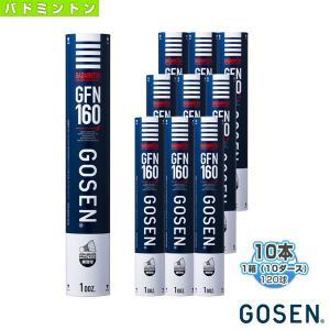 ゴーセン バドミントンシャトル  GFN160『1箱(10ダース/120球入)』(GFN160) sportsplaza