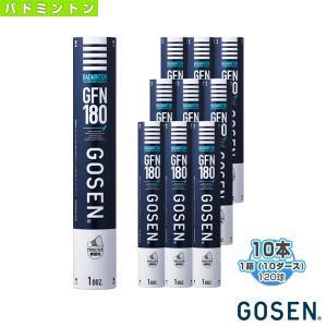 ゴーセン バドミントンシャトル  GFN180『1箱(10ダース/120球入)』(GFN180) sportsplaza