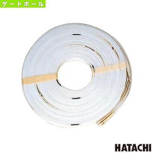 ハタチ ゲートボールアクセサリ・小物  ラインテープ/インサイドライン用(GB5245) sportsplaza