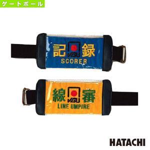 ハタチ ゲートボールアクセサリ・小物  記録・線審(GB6280) sportsplaza