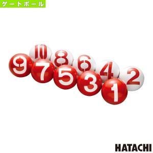 ハタチ ゲートボールボール  3面ボール/10個組(GH3010) sportsplaza