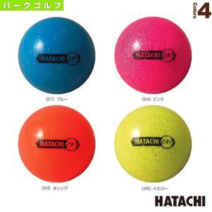 ハタチ パークゴルフボール  クリスタルボールライト/軽い(PH3410)|sportsplaza