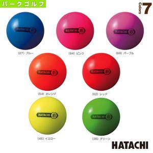 ハタチ パークゴルフボール  クリスタルボール彩/あざやか(PH3420)|sportsplaza