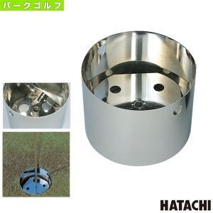 ハタチ パークゴルフグランド用品  ホールカップ(PH5000)|sportsplaza