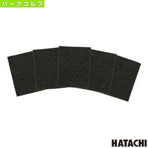ハタチ パークゴルフアクセサリ・小物  床保護シート/5枚入(PH5700)|sportsplaza