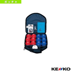 ケンコー ボッチャ設備・備品 ケンコーボッチャセット(BOCSET)|sportsplaza
