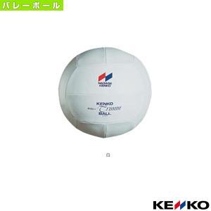 ケンコー バレーボールボール ケンコーミニトリムボール(TBM)|sportsplaza