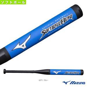 ミズノ ソフトボールバット  学校体育ソフトボール用バット/80cm/平均640g(1CJFS31580)|sportsplaza
