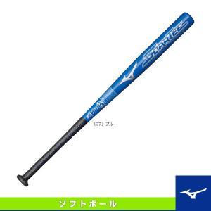 ミズノ ソフトボールバット ソアテック/77cm/平均560g/1号用/ソフトボール用バット(1CJMS60577)