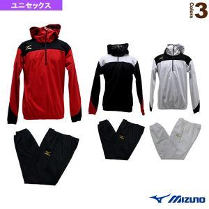 ミズノ オールスポーツウェア(メンズ/ユニ) サウナスーツ上下セット/減量フードシャツ+パンツ(22JE6020/22JF6010)