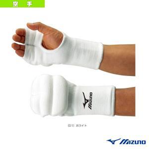 ミズノ 空手サポーターケア商品  空手道 拳サポーター/両手1組(23JHA612)|sportsplaza