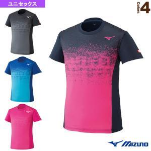 ミズノ 卓球ウェア(メンズ/ユニ)  ゲームシャツ/ユニセックス(82JA0099)|sportsplaza