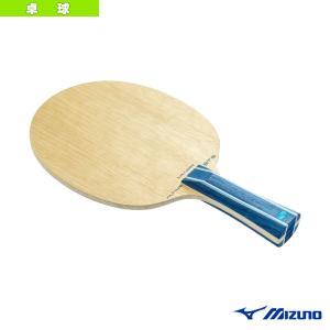 ミズノ 卓球ラケット  アルティウス ST5/ALTIUS ST5/フレア(83GTT01127)|sportsplaza