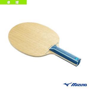 ミズノ 卓球ラケット  アルティウス ST5/ALTIUS ST5/ストレート(83GTT01127)|sportsplaza