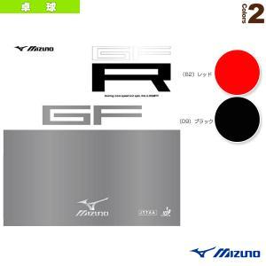 [ミズノ 卓球ラバー]GF R(83JRT740)|sportsplaza