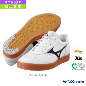 ミズノ 陸上シューズ  レーシングスター ST-A/RACING STAR ST-A/ユニセックス(8KT110)(短距離トレーニング用)|sportsplaza