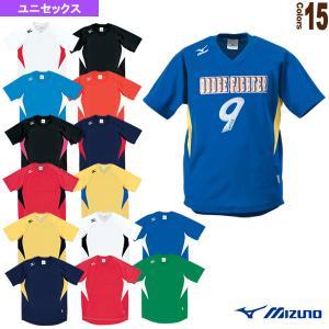 ミズノ ドッジボールウェア(メンズ/ユニ)  ドッジボールゲームシャツ/ユニセックス(A62HY144)|sportsplaza